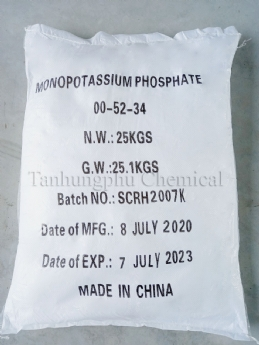 Mono Potassium Phosphate 99% - MKP (00 - 52 - 34) - Hot process