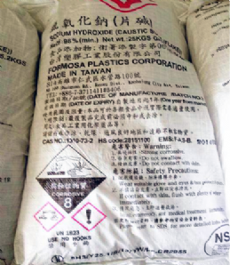 NaOH – Caustic soda Flakes 98% Min